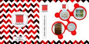 پرده زبرا پرده کرکره پرده تصویری مجموعه دکورپرده اولین تولید کننده زبرا ورمن رومن اورسی شنگریلا و سیلويت و پرده تصویری شید و لور و کاغذ دیواری تصویری