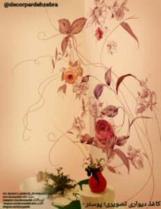 کاغذ دیواری تصویری