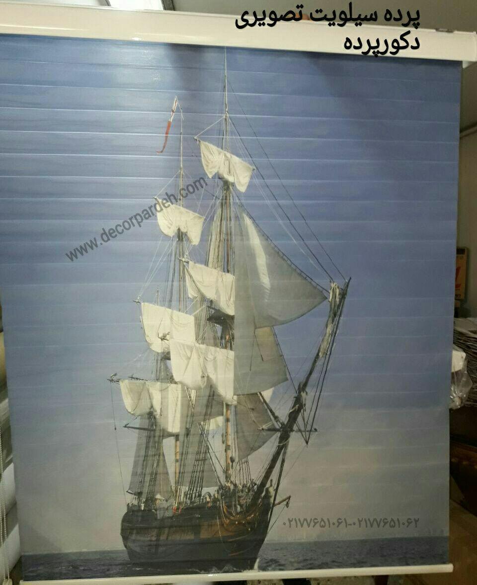 سیلوئت تصویری کشتی