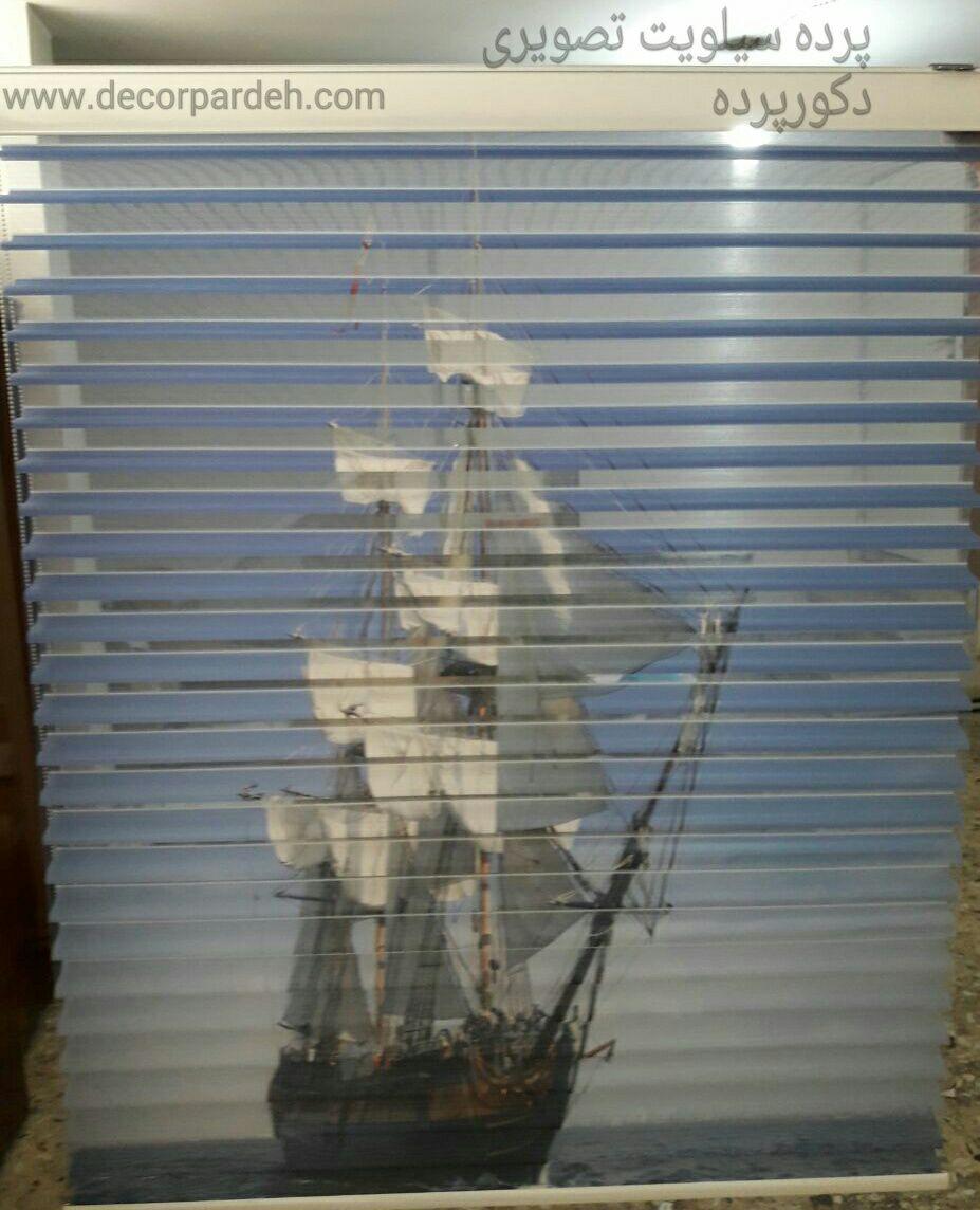 سیلوئیت تصویری کشتی