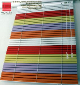 پرده کرکره فلزی نوعی پرده با اسلت آلومینیومی میباشد پرده کرکره فلزی در طرح و رنگ های متنوع قابل تولید میباشد