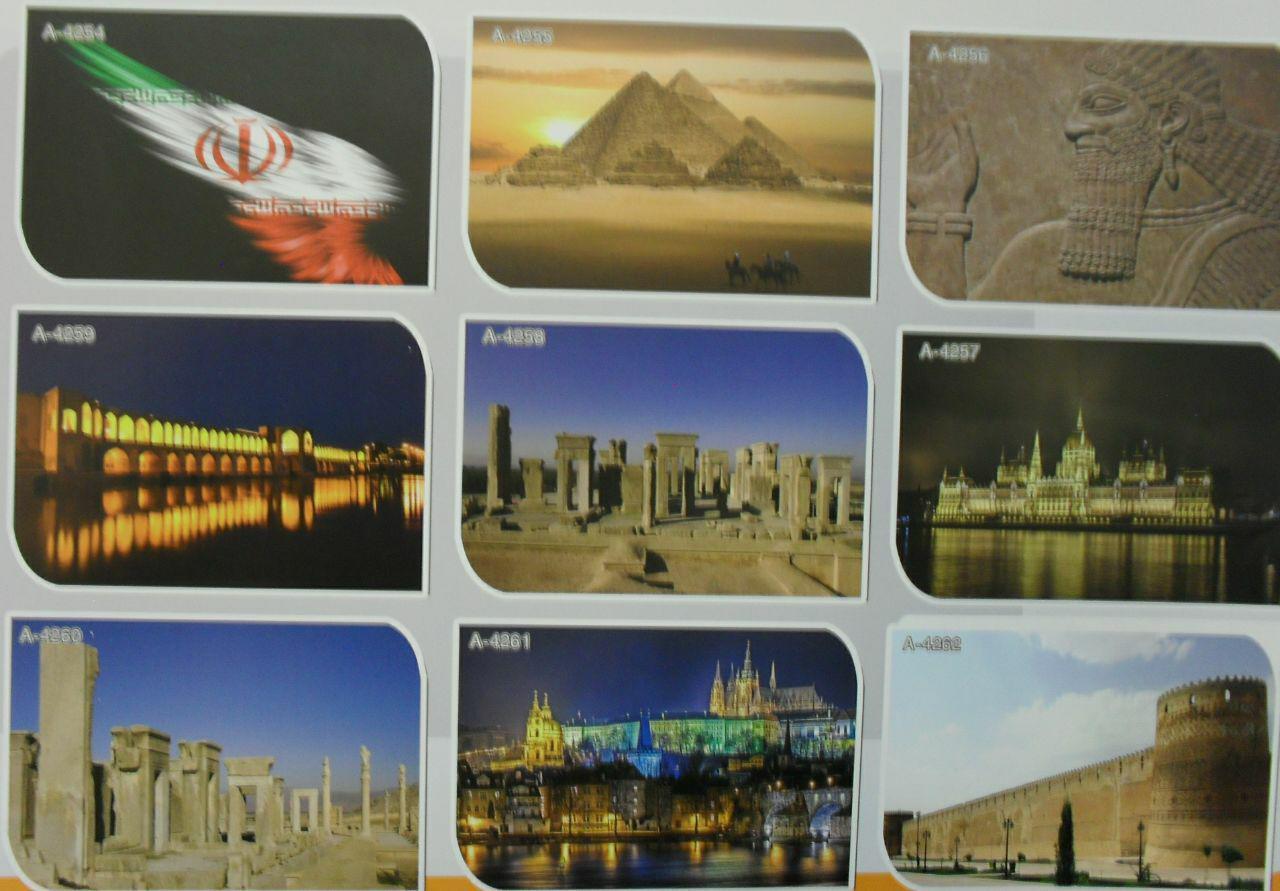 پرده شید و لوردراپه تصویری نوعی پرده که مشتری میتواند هر نوع تصویری را بر روی آن چاپ کند