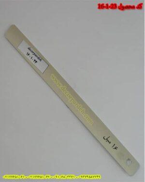 پرده کرکره فلزی کد 23-1-16