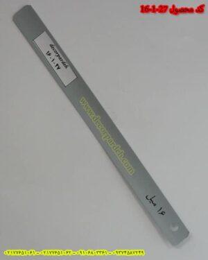 پرده کرکره فلزی کد 27-1-16