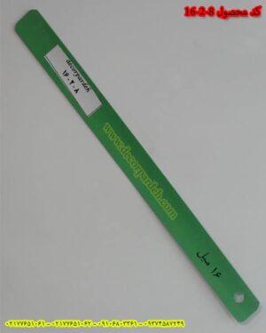 پرده کرکره فلزی کد 8-2-16