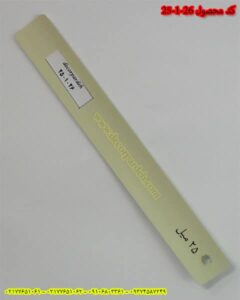 پرده کرکره فلزی کد 26-1-25