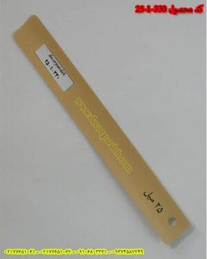 پرده کرکره فلزی کد 330-1-25