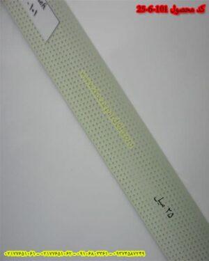 پرده کرکره فلزی کد 101-6-25