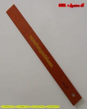 پرده کرکره چوبی کد 5981