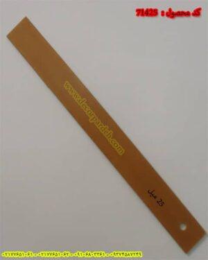 پرده کرکره چوبی کد 71425