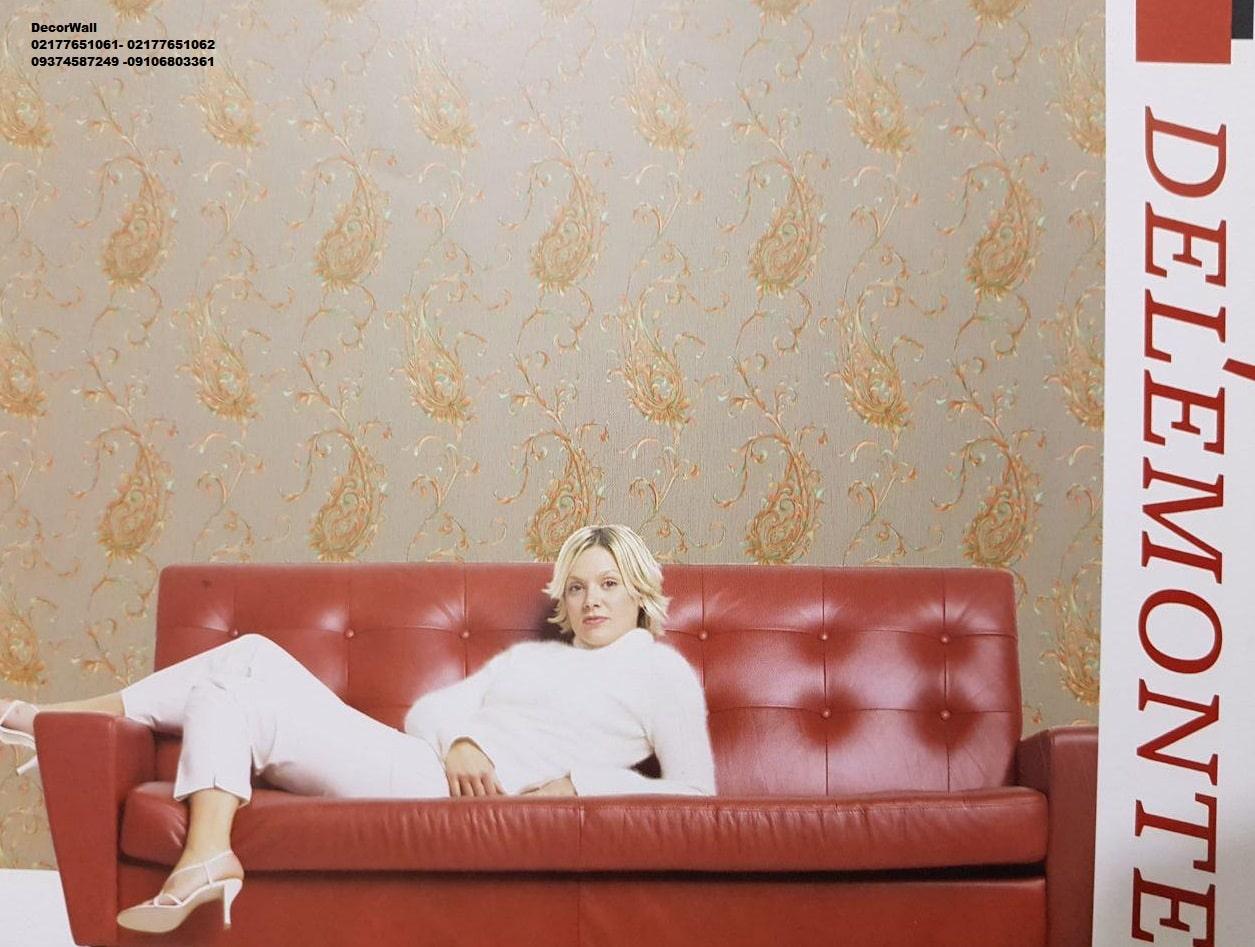 آلبوم کاغذ دیواری دلمونت delemont