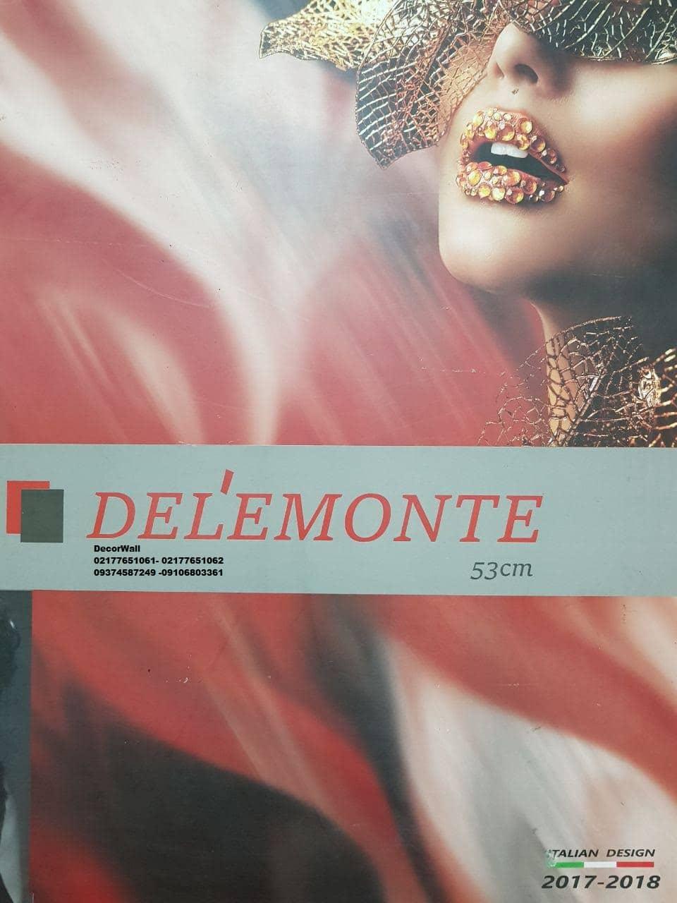 آلبوم دلمونت delemont