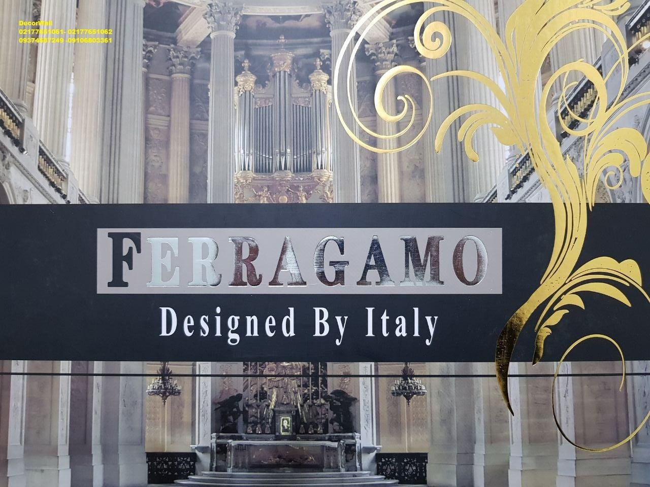 آلبوم فرگاما fergama