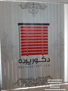 نمایشگاه محصولات
